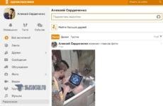 Одноклассники: мобильная версия, моя страница, вход через компьютер