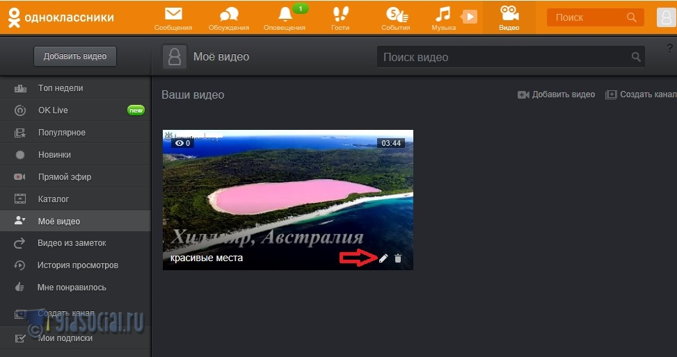 nastrojka-dostupa-video