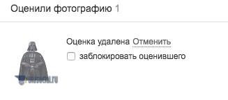 otmena-resheniya-ili-chernyj-spisok