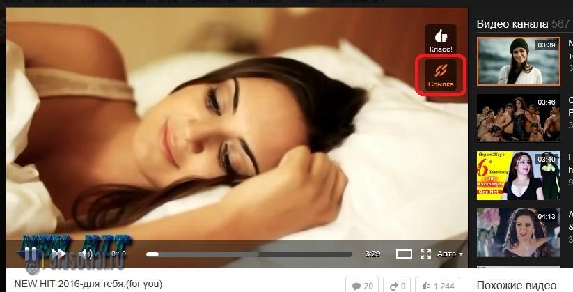 status-v-vide-video