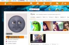 Как узнать ID страницы в Одноклассниках