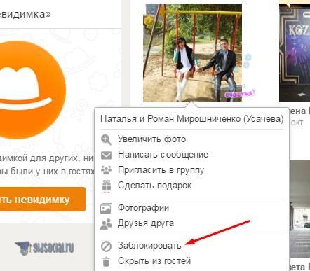 blokirovka-dalnejshego-obshheniya-1