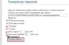Какой пароль придумать для Одноклассников