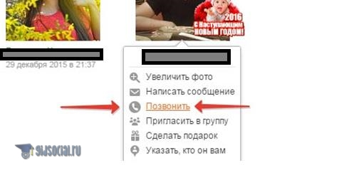 kliknut-pozvonit-1