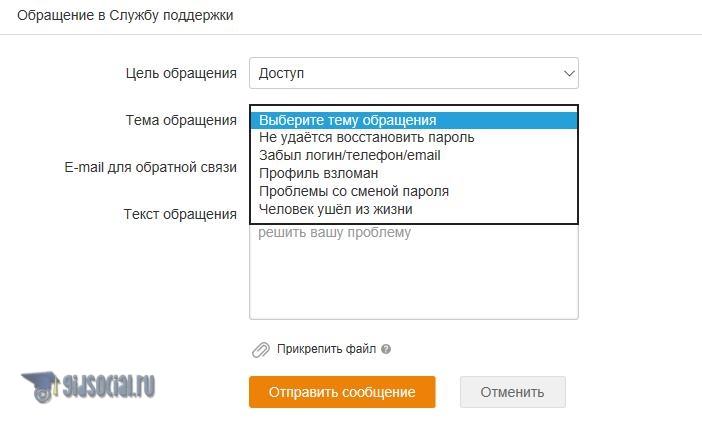 razblokirovka-1