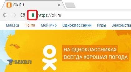 skachat-yarlyk-odnoklassniki-na-rabochij-stol-besplatno-1-1