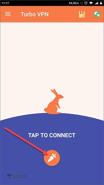 Кнопка запуска VPN