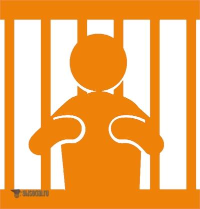 Вор в тюрьме