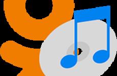 Как скачать музыку с Одноклассников на флешку