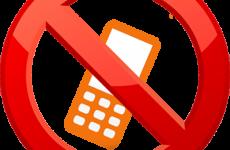 Регистрация в Одноклассниках без номера телефона