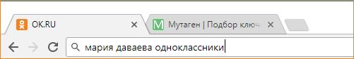 Поисковый запрос