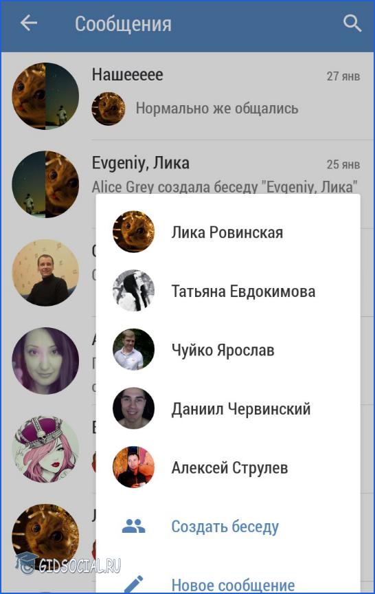 Меню пользователя