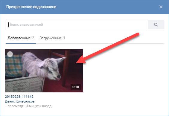 Выбор файла видео