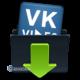 Скачиваем видео из ВКонтакте без программ