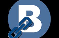 Как сделать ссылку в ВКонтакте словом