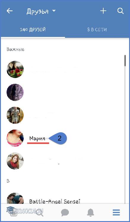 Страница пользователя