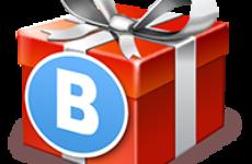 Как получить бесплатные подарки ВКонтакте