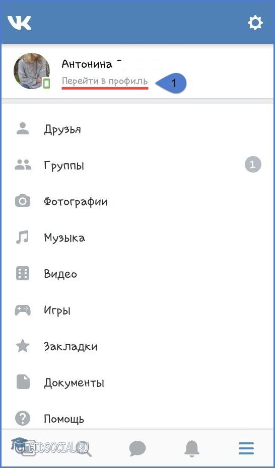 Мобильный профиль