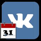 Как узнать дату регистрации в ВК