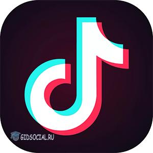 Иконка TikTok