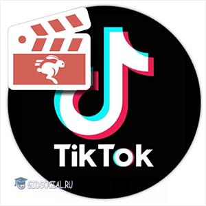Иконка замедления видео в ТикТок